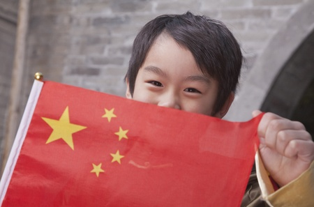 architectural feature: Child with Chinese flag, portrait