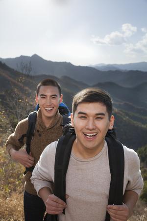 Men hiking, portrait