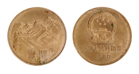 Vintage china coin isolated on white  photo