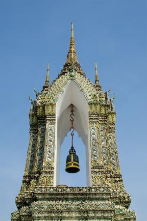 Thai Style Belfry
