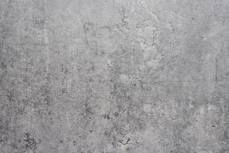 Grey concrete background or concrete texture. Concrete for interior exterior decoration and industrial construction concept design.