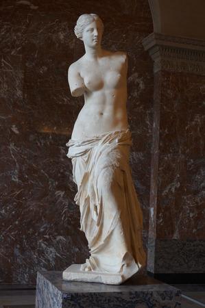 Venus de Milo at the Louvre Museum