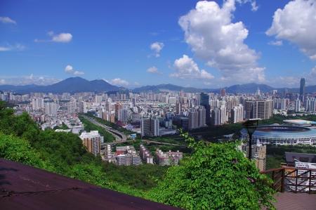 telegraphy: landmark building of chinese city Shenzhen Stock Photo