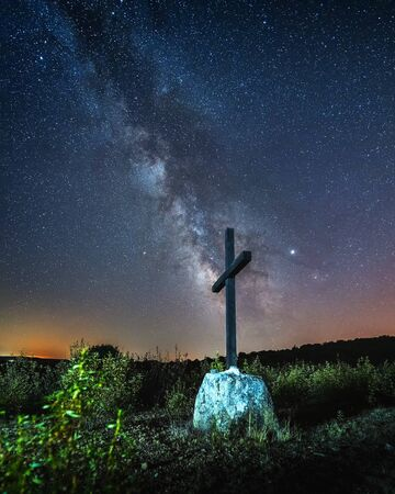 Milky Way over the village of moldones in the Sierra de la Culebra. Zamora a few kilometers from the border with Portugal
