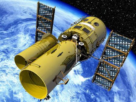 earth from space: Space Telescope in Earth Orbit