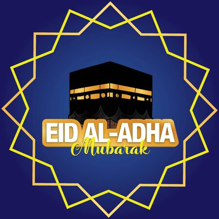 Eid al-Adha. This is for Muslim festival of sacrifice in every year.