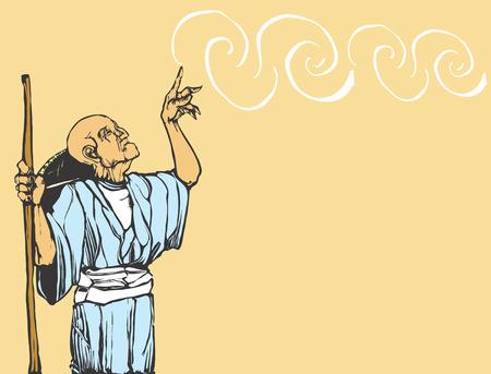 Asian Wizard Vector