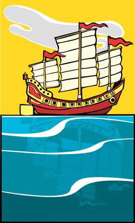 Chinese Junk op zee.  Stock Illustratie