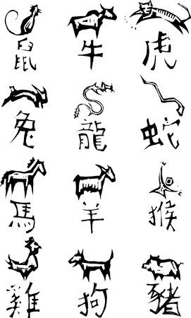 xilografia: Primitivo madera estilo símbolos del zodiaco chino. Parte de una serie. Vectores