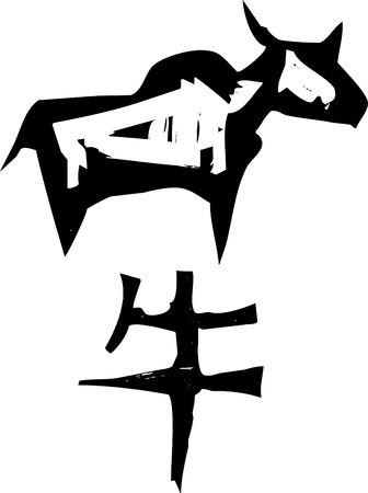 Primitive woodcut style Chinese zodiac sign of the Ox. Part of a series. Illusztráció