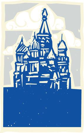 모스크바 크렘린의 목 판화 스타일의 소련 디자인 유형 그림