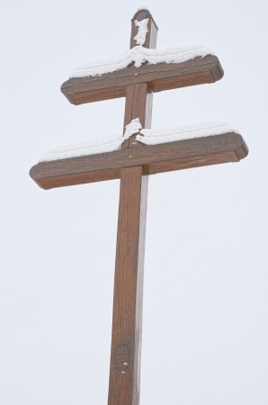 double cross: hungarian double cross with snow