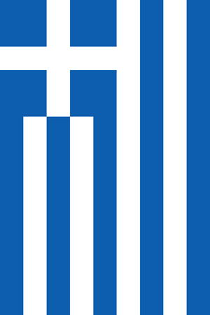 large size: Official Flag of Greece Flat Large Size Vertical Stock Photo