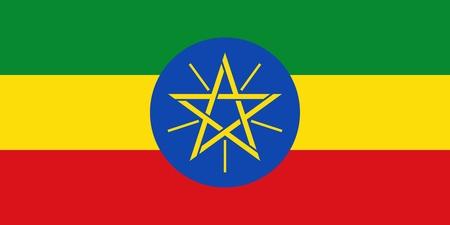 Official Large Flat Flag of Ethiopia Horizontal