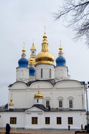 sophia: St. Sophia Cathedral Tobolsk