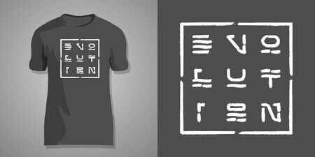 Manual lettering Evolution in the form of square. Print design with typography for unisex t-shirts. Can be used as logo for your company. Vector editable illustration.