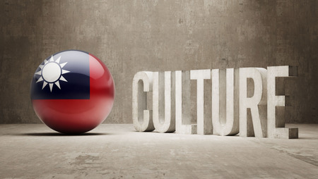 Taiwan High Resolution Culture Concept