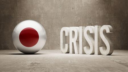 subprime: Japan High Resolution Crisis Concept