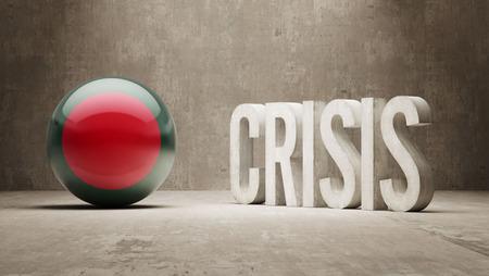 subprime: Bangladesh High Resolution Crisis Concept Stock Photo