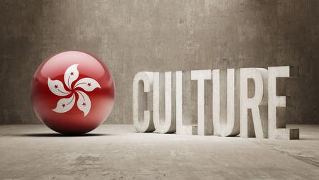 Hong Kong High Resolution Culture Concept