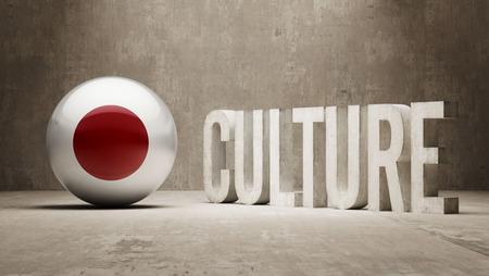 Japan High Resolution Culture Concept
