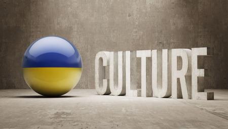 Ukraine High Resolution Culture Concept Stock Photo