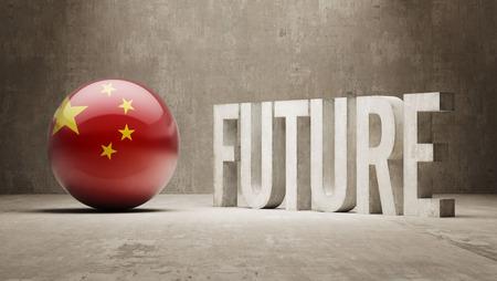 imminent: China High Resolution Future  Concept Stock Photo