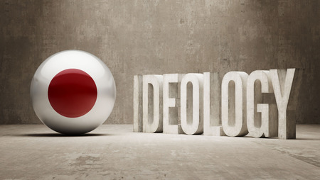 ideology: Japan High Resolution Ideology  Concept Stock Photo