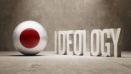 dogma: Japan High Resolution Ideology  Concept Stock Photo