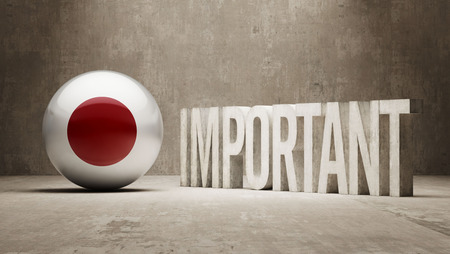 ponderous: Japan High Resolution Important  Concept