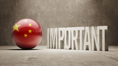 ponderous: China High Resolution Important  Concept Stock Photo