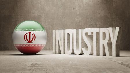 manufactory: Iran High Resolution Industry Concept Stock Photo