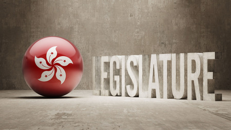 legislature: Hong Kong Legislature Concept Stock Photo