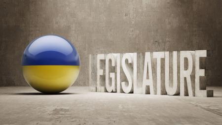 legislature: Ukraine Legislature Concept Stock Photo