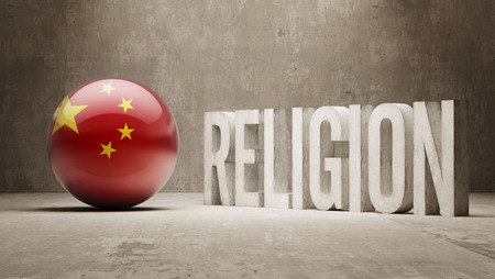 worshipper: China  Religion Concept