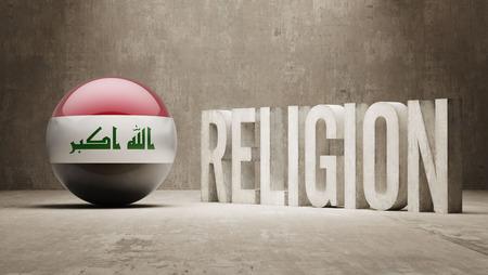 worshipper: Iraq High Resolution Religion Concept