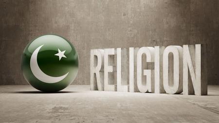 worshipper: Pakistan Religion Concept