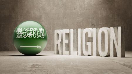 worshipper: Saudi Arabia   Religion Concept Stock Photo