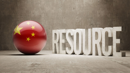 property of china: China   Resource Concept Stock Photo