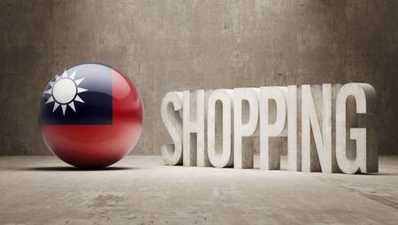 consumerist: Taiwan  Shopping concept