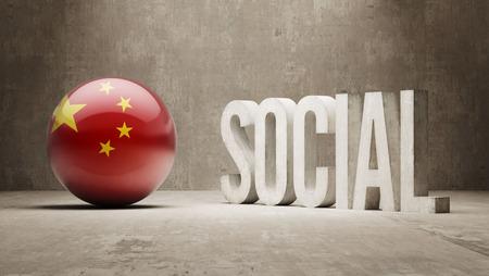 convivial: China   Social Concept Stock Photo