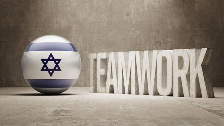 jewish group: Israel Teamwork Concept
