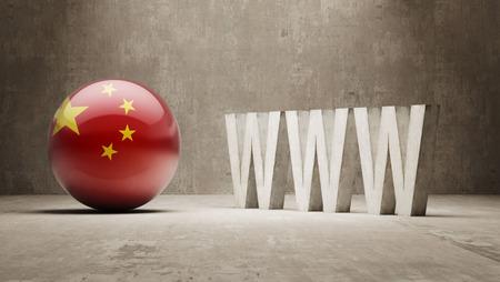 url virtual: China  WWW Concept Stock Photo