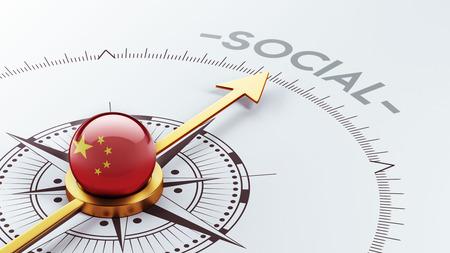 societal: China High Resolution Social Concept
