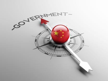 gov: China High Resolution Government Concept