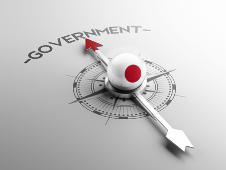 presidency: Japan High Resolution Government Concept Stock Photo