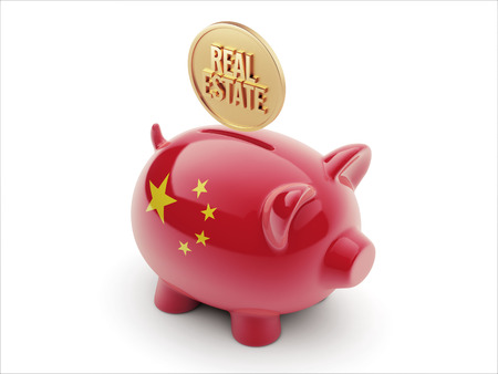 property of china: China High Resolution Real Estate Concept High Resolution Piggy Concept Stock Photo