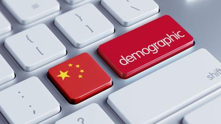demographic: China High Resolution Demographic Concept