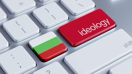 dogma: Bulgaria High Resolution Ideology Concept Stock Photo