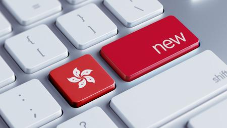 renewed: Hong Kong High Resolution New Concept